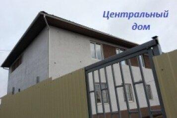Дом. Баня. Кафе, 250 кв.м. на 24 человека, 6 спален, Центральная улица, 2, Сергиев Посад - Фотография 2