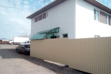 Дом. Баня. Кафе, 250 кв.м. на 24 человека, 6 спален, Центральная улица, 2, Сергиев Посад - Фотография 4