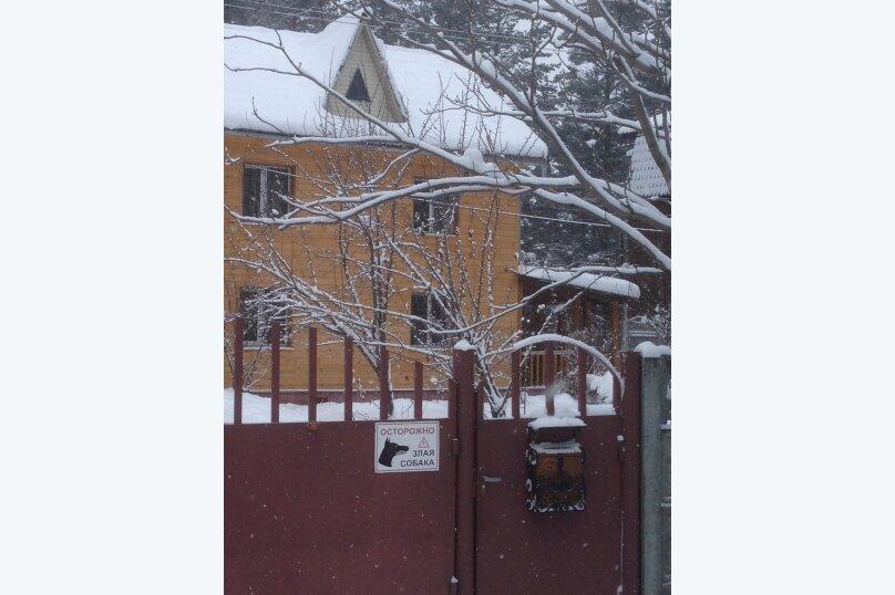 Дом, 100 кв.м. на 8 человек, 3 спальни, Пионерская, 30, Манжерок - Фотография 13