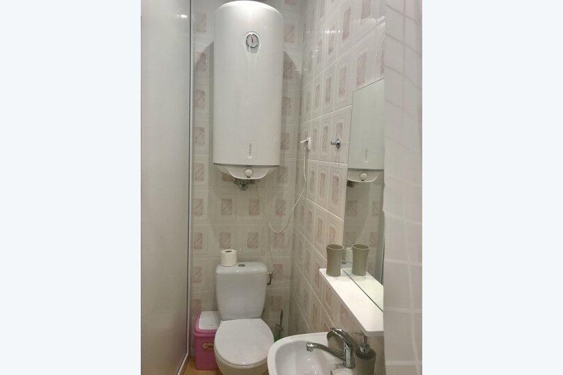 Стандартный одноместный номер с собственной ванной комнатой с душем, Алупкинское шоссе, 13, Мисхор - Фотография 7