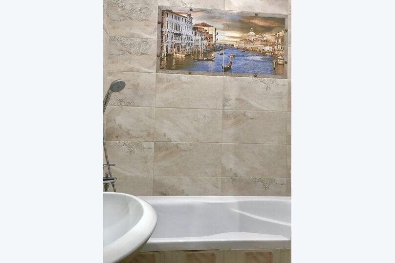Двухместный Номер Делюкс с балконом и собственной ванной коматой с видом на достопримечательнось, Алупкинское шоссе, 13, Мисхор - Фотография 12