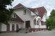 Гостиница с камином , Разметелевская улица, 47 на 8 номеров - Фотография 2