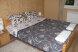 2-местный номер с 2х-спальной кроватью и душем в номере:  Номер, Стандарт, 2-местный, 1-комнатный - Фотография 20