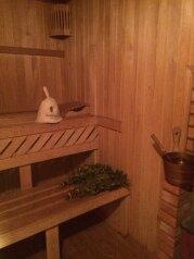 Дом, 70 кв.м. на 4 человека, 1 спальня, деревня Телепнево, Солнечная, 86, Истра - Фотография 4