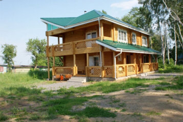 База отдыха, оз. Калды, 145 км трассы Екатеринбург - Челябинск на 22 номера - Фотография 3