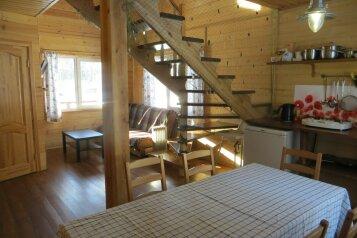 Большой коттедж:  Дом, 8-местный (4 основных + 4 доп), База отдыха, поселок Харвиа, 1 на 6 номеров - Фотография 2