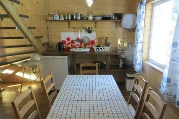 Большой коттедж:  Дом, 8-местный (4 основных + 4 доп), База отдыха, поселок Харвиа, 1 на 6 номеров - Фотография 3