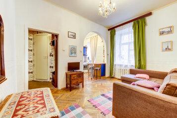 2-комн. квартира, 35 кв.м. на 5 человек, Мытнинский переулок, Санкт-Петербург - Фотография 1