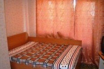 1-комн. квартира, 56 кв.м. на 2 человека, улица Маршала Соколовского, 14, Смоленск - Фотография 2