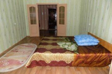 1-комн. квартира, 50 кв.м. на 3 человека, Аэродромная улица, Минск - Фотография 1