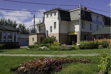 Гостевой дом, Ленинградская улица, 3 на 29 комнат - Фотография 1