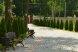 """Загородный дом """"Золотая осень"""", Опаринская, 77/5 на 31 номер - Фотография 12"""