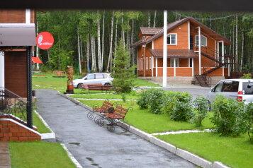 Парк-отель, Красный Ключ, 93 (У подножья горы Соболиная) на 40 номеров - Фотография 4
