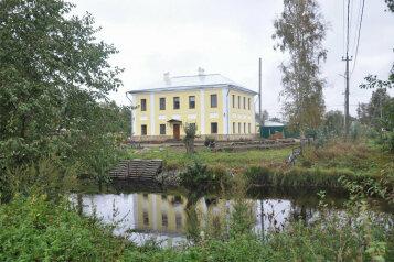 Гостиница на территории базы отдыха, Староладожский канал 2 линия на 7 номеров - Фотография 1