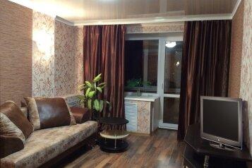1-комн. квартира, 48 кв.м. на 2 человека, Архангельская улица, Заягорбский район, Череповец - Фотография 1