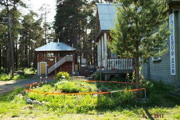 Гостевой дом, улица 50 лет ВЛКСМ на 6 номеров - Фотография 4