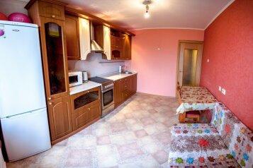 1-комн. квартира, 45 кв.м. на 6 человек, улица 50 лет Октября, Тюмень - Фотография 1