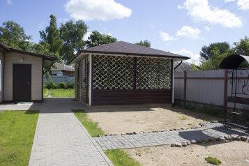 Дом, 71 кв.м. на 10 человек, 2 спальни, 1-й Тверицкий пер. , Ярославль - Фотография 1