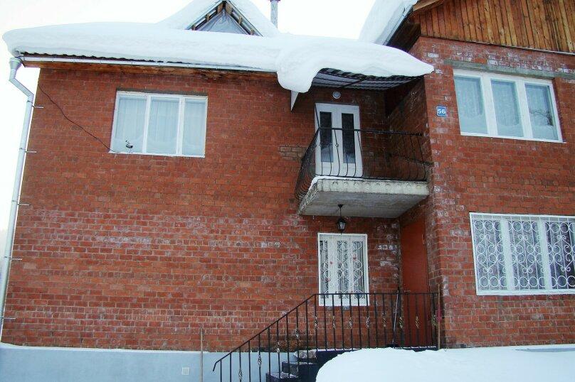 Апартаменты для отдыха горнолыжников и просто отдыхающих на зимний и летний периоды у Соболиной горы в Байкальске в благоустроенном коттедже, Красный ключ, 56 на 3 комнаты - Фотография 12