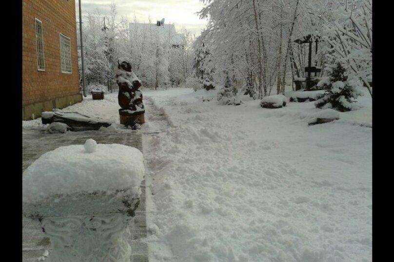 Апартаменты для отдыха горнолыжников и просто отдыхающих на зимний и летний периоды у Соболиной горы в Байкальске в благоустроенном коттедже, Красный ключ, 56 на 3 комнаты - Фотография 13