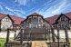 Гостиница, Новоладожский канал, 3-я линия на 20 номеров - Фотография 4