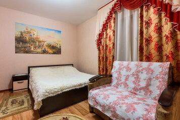 1-комн. квартира, 40 кв.м. на 3 человека, Ленинский проспект, Воронеж - Фотография 1