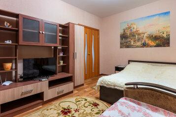 1-комн. квартира, 40 кв.м. на 3 человека, Ленинский проспект, Воронеж - Фотография 2