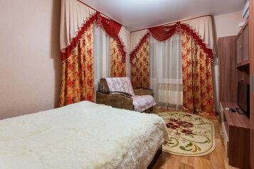 1-комн. квартира, 40 кв.м. на 3 человека, Ленинский проспект, Воронеж - Фотография 3