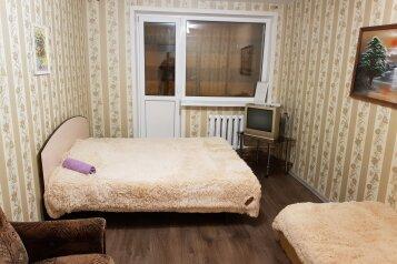 2-комн. квартира, 55 кв.м. на 5 человек, улица Якуба Коласа, Минск - Фотография 4