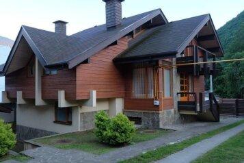 Дом, 300 кв.м. на 13 человек, 5 спален, Ачишховский переулок, Красная Поляна - Фотография 1