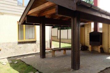 Дом, 300 кв.м. на 13 человек, 5 спален, Ачишховский переулок, Красная Поляна - Фотография 2