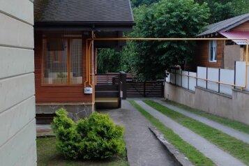 Дом, 300 кв.м. на 13 человек, 5 спален, Ачишховский переулок, Красная Поляна - Фотография 3