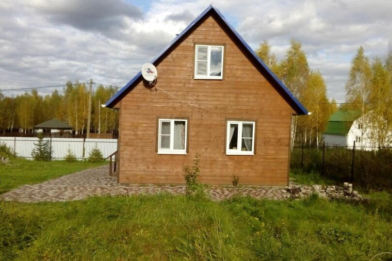 Дом, 70 кв.м. на 8 человек, 2 спальни, Заповедное озеро, 36, Переславль-Залесский - Фотография 6