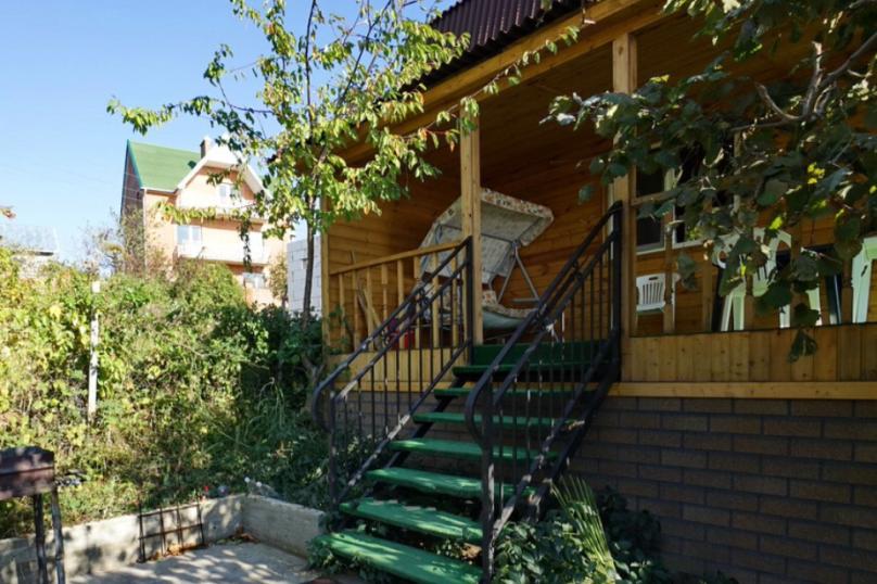 Дом у Моря  ---100 кв.м  в Лазаревском с Бассейном, 100 кв.м. на 6 человек, 2 спальни, Макопсе, ул. Греческая улица, 20, Лазаревское - Фотография 65
