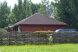 Дом № 2:  Дом, 6-местный (4 основных + 2 доп) - Фотография 20