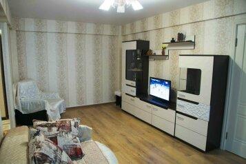 2-комн. квартира, 46 кв.м. на 5 человек, Малая Охта, Казанская улица, 12, Санкт-Петербург - Фотография 1