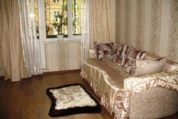 2-комн. квартира, 46 кв.м. на 5 человек, Казанская улица, 12, Санкт-Петербург - Фотография 4