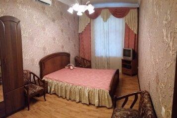 2-комн. квартира, 50 кв.м. на 4 человека, Большая Морская улица, 44, Севастополь - Фотография 1