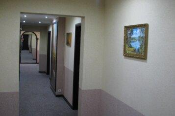 Мини-гостиница, улица Панфилова, 1 на 7 номеров - Фотография 2