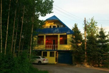 Дом, 230 кв.м. на 12 человек, 7 спален, Заозерное, Санкт-Петербург - Фотография 1