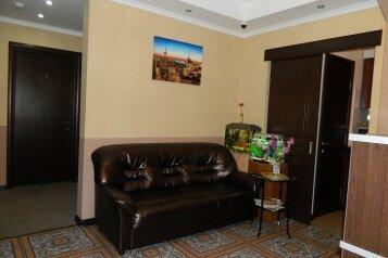 Мини-гостиница, улица Панфилова, 1 на 7 номеров - Фотография 1