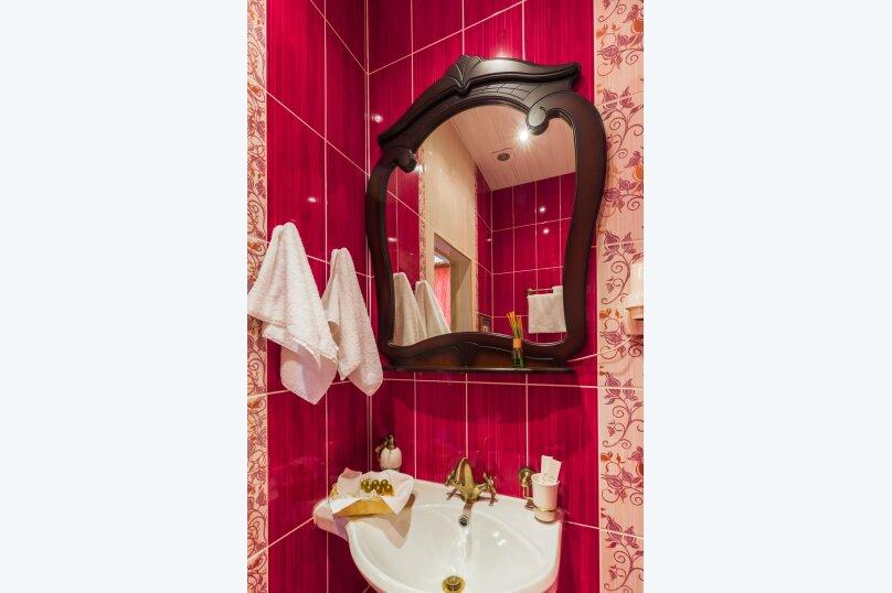 Royal Apartments, Дивенская улица, 5 на 23 номера - Фотография 60