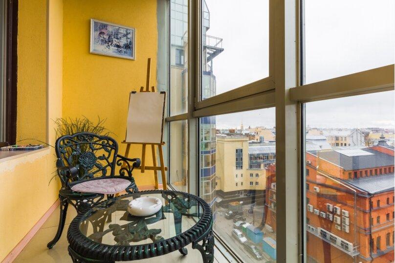 Royal Apartments, Дивенская улица, 5 на 23 номера - Фотография 6