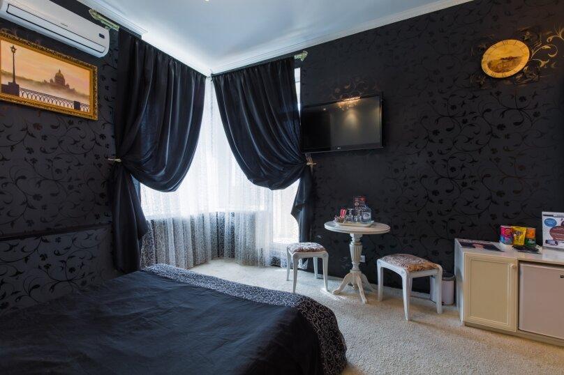 Royal Apartments, Дивенская улица, 5 на 23 номера - Фотография 12