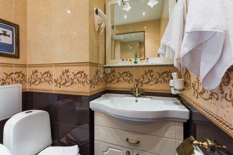 Royal Apartments, Дивенская улица, 5 на 23 номера - Фотография 13
