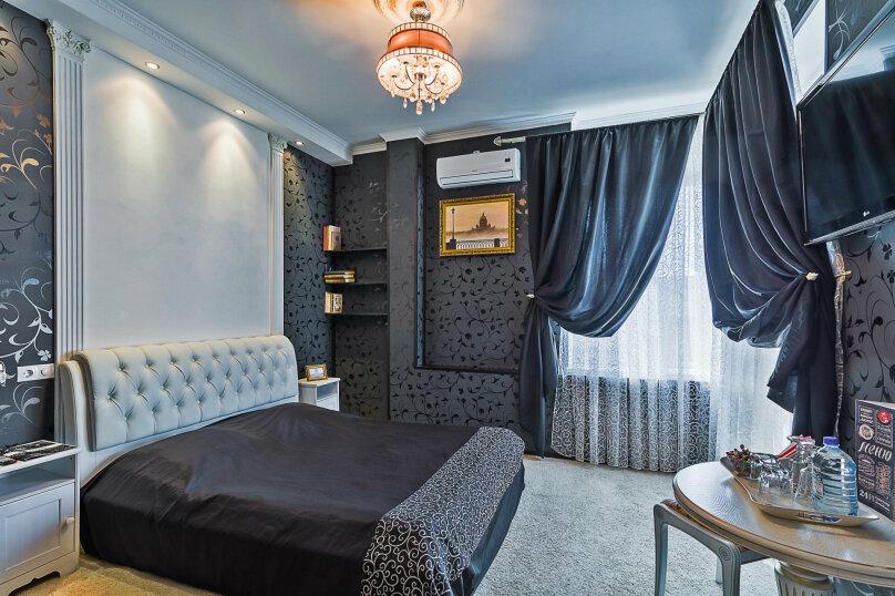 Royal Apartments, Дивенская улица, 5 на 23 номера - Фотография 14