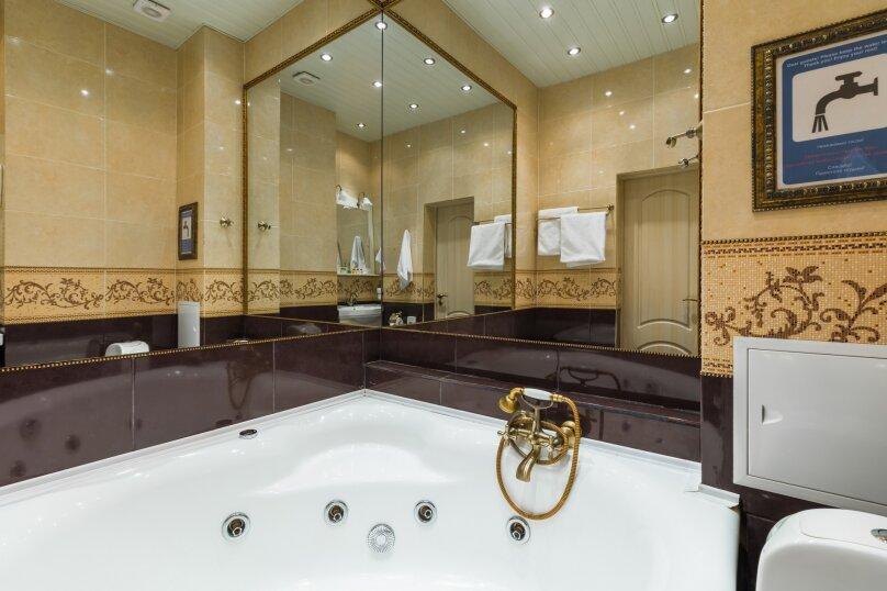 Royal Apartments, Дивенская улица, 5 на 23 номера - Фотография 15