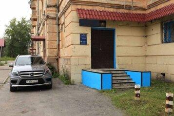 Отель, улица Ленина, 3 на 3 номера - Фотография 1