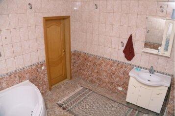 Мини - гостиница , Волоколамский переулок, 27 на 4 номера - Фотография 2