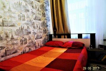 Мини-гостиница, улица Большая Якиманка, 35с1 на 6 номеров - Фотография 2